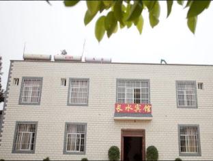 Kunming Changshui Guest House