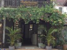 View Khemkhong Guesthouse: entrance