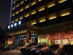 Changsha Rong Fu Hotel | Hotel in Changsha