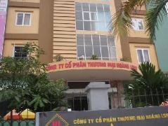 Hoang Long Hotel | Cheap Hotels in Vietnam