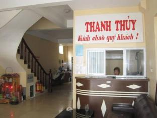 Thanh Thuy Hostel