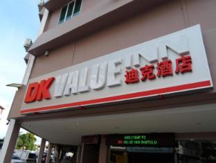 /dk-value-inn/hotel/bintulu-my.html?asq=jGXBHFvRg5Z51Emf%2fbXG4w%3d%3d