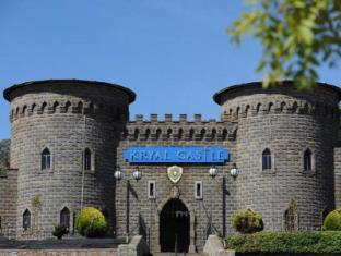 /kryal-castle-suites/hotel/ballarat-au.html?asq=jGXBHFvRg5Z51Emf%2fbXG4w%3d%3d