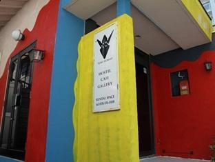 /es-es/hostel-yume-nomad/hotel/kobe-jp.html?asq=vrkGgIUsL%2bbahMd1T3QaFc8vtOD6pz9C2Mlrix6aGww%3d