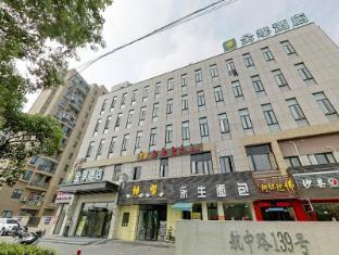 JI Hotel Hongqiao Airport Shanghai