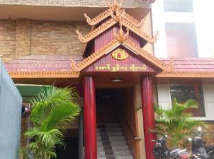 Aung Shun Lai Hotel