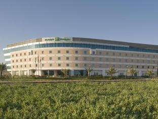 Holiday Inn Muscat Al Seeb