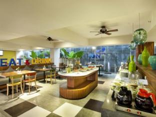 ION Bali Benoa Hotel Bali - Restaurante