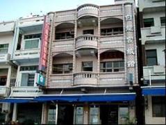 Hotel in Taiwan | White Dragon Palace B & B