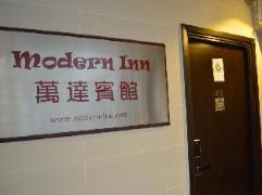 Modern Inn | Cheap Hotels in Hong Kong