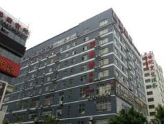 Jintone Hotel Nanning Jinhu Branch | Hotel in Nanning