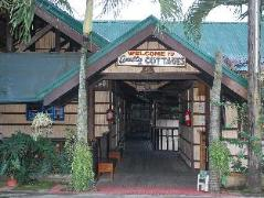 Amity Hotel Cottages | Philippines Budget Hotels
