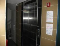 Laketel Residence: facilities