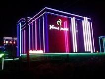 Venus Motel Ganghwa: exterior