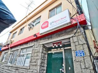 김치 경복궁 게스트하우스
