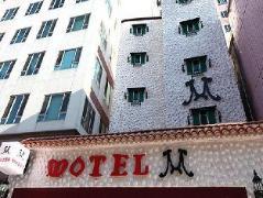 M Hotel Suwon | South Korea Hotels Cheap