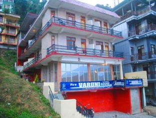 /new-varuni-house/hotel/dharamshala-in.html?asq=jGXBHFvRg5Z51Emf%2fbXG4w%3d%3d