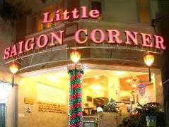 Little Saigon Corner Boutique Hotel | Ho Chi Minh City Budget Hotels