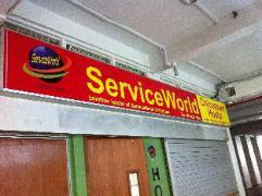 Service World Chinatown Hostel - Chin Swee | Cheap Hotels in Singapore
