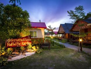 Phi Phi Ba Kao Bay Resort
