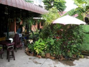 SDT Home Chiang Mai - Okolica