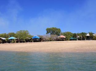 /crab-claw-island-resort/hotel/crab-claw-island-au.html?asq=jGXBHFvRg5Z51Emf%2fbXG4w%3d%3d