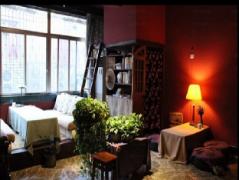 Chengdu Jiuwo Hostel - China