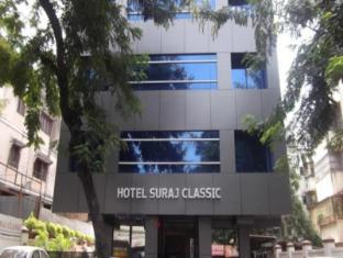 Hotel Suraj Classic