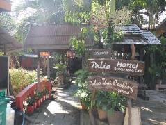 Palio Bungalow | Thailand Cheap Hotels