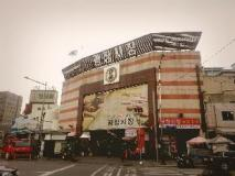 Ramada Seoul Jongno Hotel: surroundings