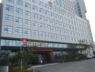 Scholars Hotel Suzhou Yueliangwan