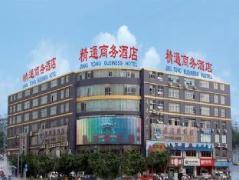 Nanning Jintone Hotel Dongge Branch | Hotel in Nanning