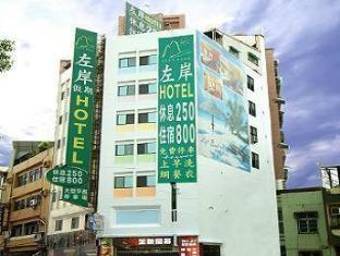 /de-de/left-bank-hotel/hotel/hsinchu-tw.html?asq=jGXBHFvRg5Z51Emf%2fbXG4w%3d%3d
