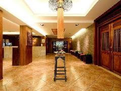 Hotel Harnyuan
