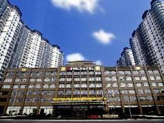 Shengshi Jinjiang International Hotel | Hotel in Suzhou