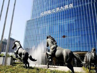 Shenyang Longemont Hotel