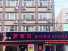 Aizunke Qingdao Jiaozhou Hotel | Hotel in Qingdao