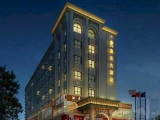 廣州皇聖大酒店