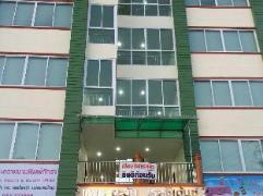 Pair Tawan Residence | Thailand Cheap Hotels