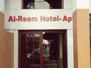 /al-reem-hotel-apartments/hotel/amman-jo.html?asq=5VS4rPxIcpCoBEKGzfKvtBRhyPmehrph%2bgkt1T159fjNrXDlbKdjXCz25qsfVmYT