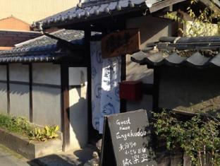 /guesthouse-engakudou/hotel/himeji-jp.html?asq=jGXBHFvRg5Z51Emf%2fbXG4w%3d%3d
