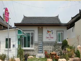 เกยอนจู ยู เกสต์เฮาส์