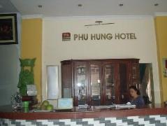 Phu Hung Hotel   Cheap Hotels in Vietnam