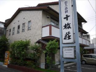 /ryokan-jyumaisou/hotel/shizuoka-jp.html?asq=jGXBHFvRg5Z51Emf%2fbXG4w%3d%3d