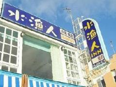 Fisherman Wharf B & B | Taiwan Budget Hotels