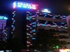 Prada Motel