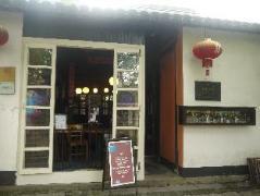 Westwell Hostel in Zhujiajiao Ancient Town | Cheap Hotels in Shanghai China