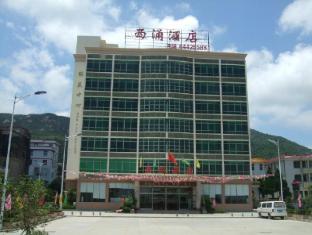 Hok Tau Hotel
