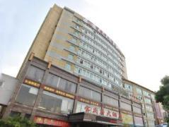Zhuhai Gangyi Hotel | Hotel in Zhuhai