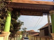 Phetsavan Guesthouse: entrance